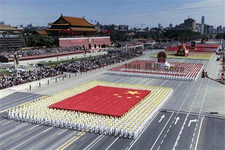 Dan Chung | '60e Anniversaire de la République Chinoise'