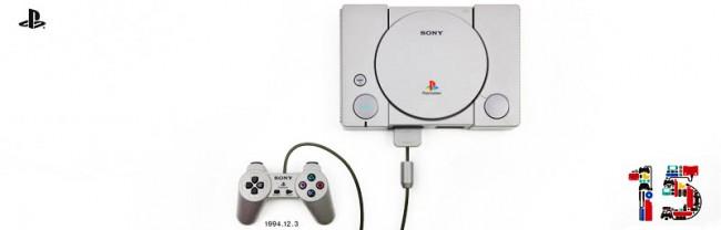 Playstation, 15 ans déjà...