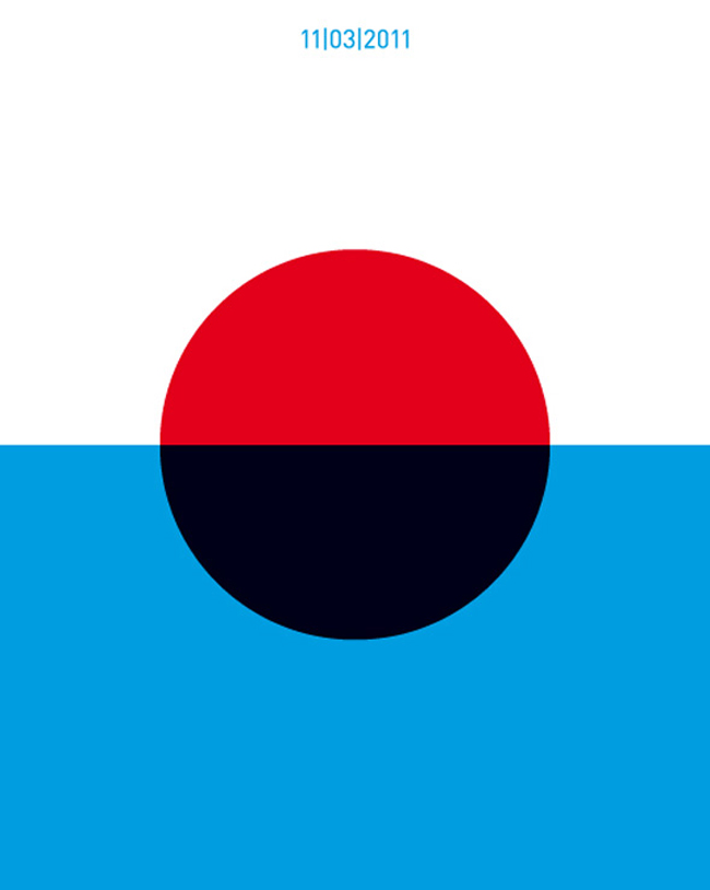 Various Artists - 'Help Japan'