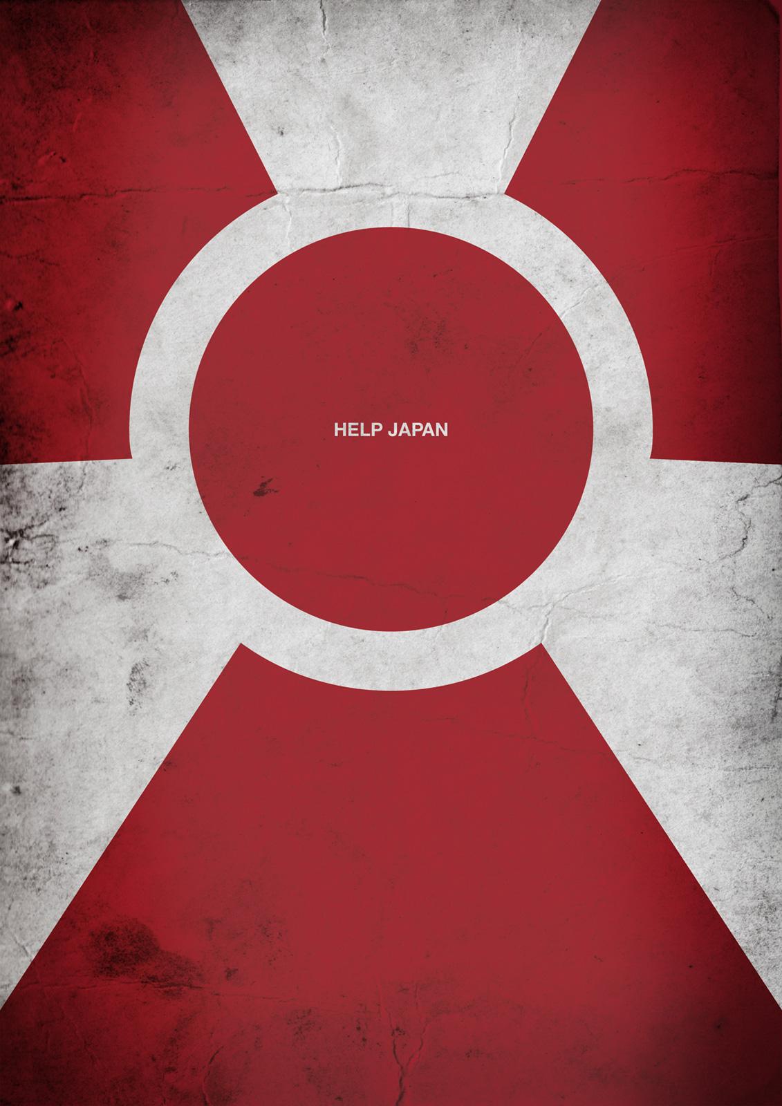 Various Artists | 'Help Japan'